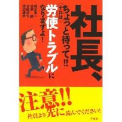 第343号『強制わいせつ罪と強姦罪の違い』/ECGチャンネル/榎本税務 ...
