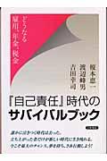 book_4817405643.jpg